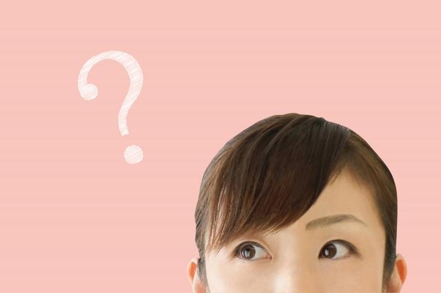 不動産登記とは何ですか?
