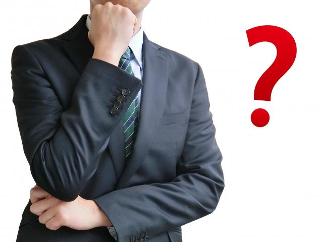 商業登記とは何ですか?