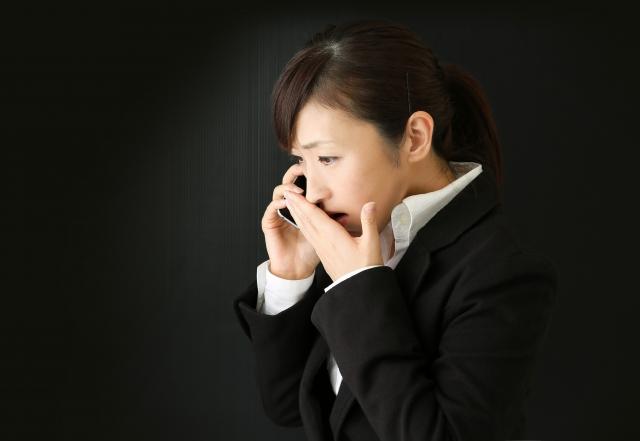 Q.遺産相続後に借金が発覚した場合、相続放棄できますか?