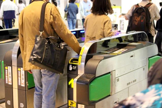 神戸地方法務局西宮支局へのアクセス方法(電車・バス・徒歩)まとめ