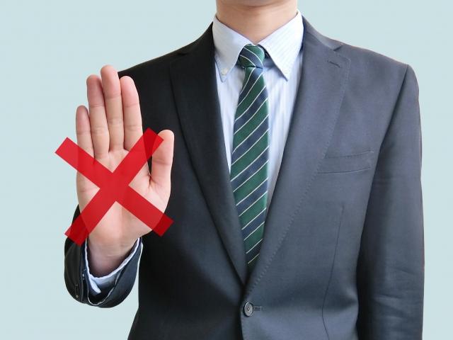 合同会社の定款を自分で作成して会社設立する際の注意点