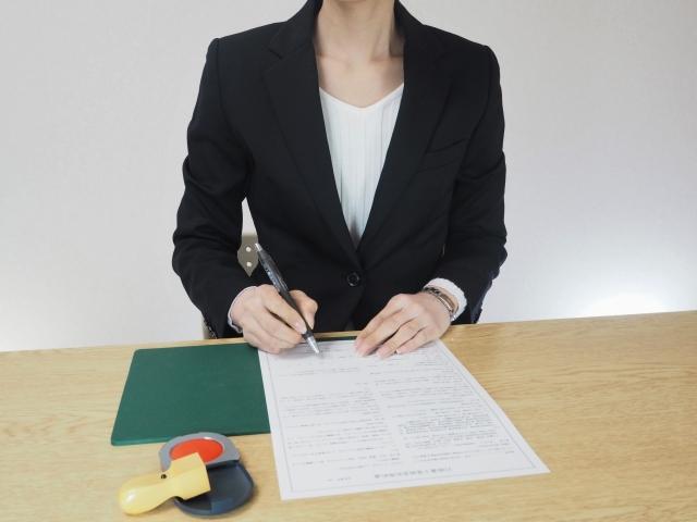 「確定日付のある証書」を公証役場で作る理由と方法。債権譲渡における注意点も